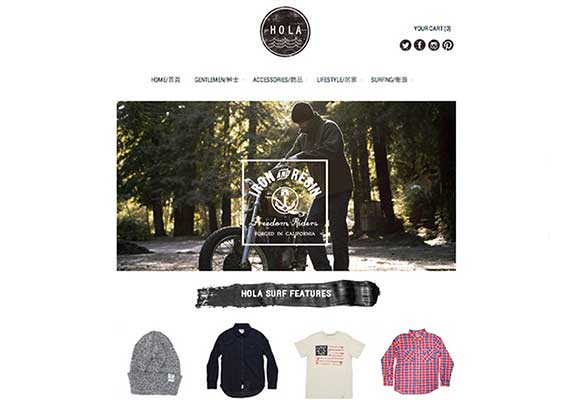 Our team worked with Taiwan surfwear retailer Hola Surf on an e-commerce design and build.